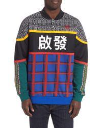 adidas Originals - X Pharrell Williams Solar Hu Pullover Sweatshirt - Lyst
