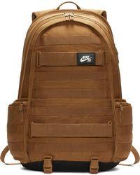 Nike - Rpm Backpack - Lyst