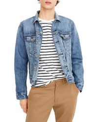 J.Crew | J.crew Denim Jacket | Lyst