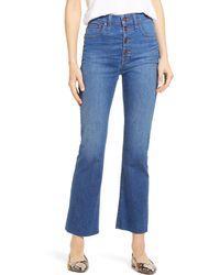 Madewell Cali High Waist Demi Boot Jeans - Blue