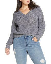 BP. Marled V-neck Sweater - Gray