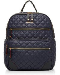 MZ Wallace - Crosby Quilted Oxford Nylon Backpack - Lyst