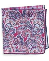 Nordstrom Three Panel Silk Pocket Square - Pink