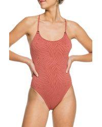 Roxy Women's Wild Babe Animal Stripe One-piece Swimsuit - Multicolor