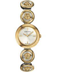 Versace - Medusa Stud Icon Bracelet Watch - Lyst