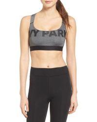 Ivy Park - Logo Sports Bra - Lyst