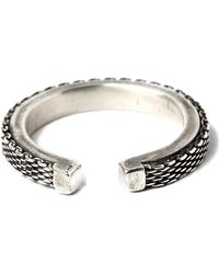Title Of Work - Adjustable Micro Mesh Ring - Lyst