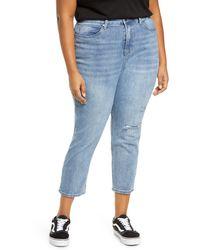 BP. High Waist Distressed Straight Leg Jeans - Blue