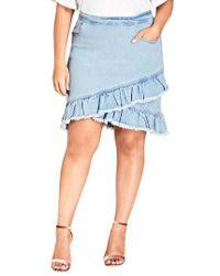 City Chic - Denim Fling Skirt - Lyst