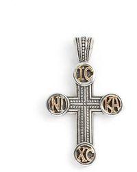 Konstantino - Stavros Cross Scrip Enhancer - Lyst