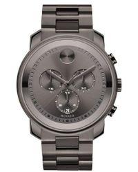 Movado - Bold Chronograph Bracelet Watch - Lyst
