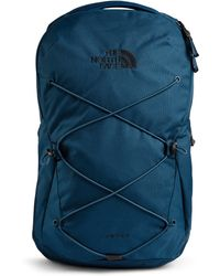 The North Face - Jester Water Repellent Backpack - Lyst