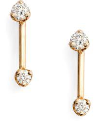 Zoe Chicco Barbell Diamond Stud Earrings - Metallic