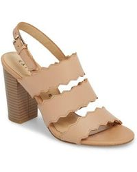 Katy Perry - Open Toe Sandal - Lyst
