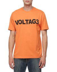 DIESEL - Diesel T-just-x1 Short Sleeve T-shirt - Lyst