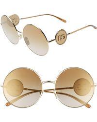 6b722d4e8e5f Dolce & Gabbana Metal Sunglasses Inspired By The