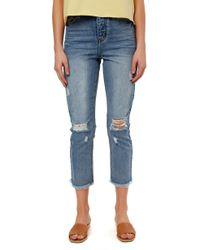 O'neill Sportswear Mason Ripped Crop Skinny Jeans - Blue