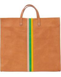 Clare V. Simple Leather Tote - Multicolor