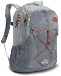 The North Face - Jester Backpack - - Lyst