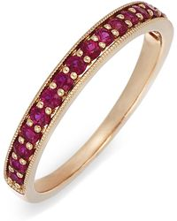 Bony Levy - 18k Rose Gold Channel Set Ruby Band - Lyst