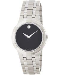 Movado - Men's Metio Bracelet Watch - Lyst