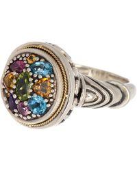 Effy Sterling Silver & 18k Gold Multi-color Gemstone Cluster Ring - Size 7 - Blue