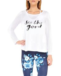 Electric Yoga See The Good Top - White
