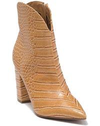 Nine West Leather Animal Print Pointed Toe Block Heel Bootie - Brown