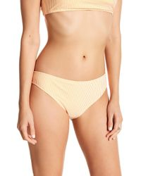 Jessica Simpson - Back Shirred Stripe Hipster Bottoms - Lyst