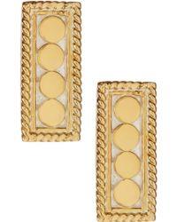 Anna Beck - Gold Vermeil Small Bar Stud Earrings - Lyst