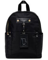 Marc Jacobs Preppy Nylon Backpack - Black