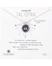Dogeared - Magical Talisman Small Lotus Pendant Necklace - Lyst