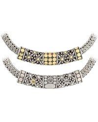 John Hardy Jaisalmer Dot 18k Yellow Gold & Sterling Silver Textured Bar Pendant Necklace - Metallic