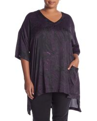 Seven7 - V-neck Patterned Tee (plus Size) - Lyst