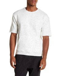 ATM - Short Sleeve Sweatshirt - Lyst