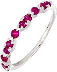 Bony Levy 18k White Gold Ruby Stacking Ring - Metallic