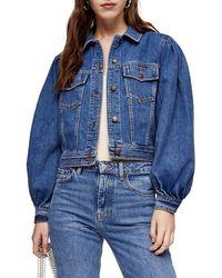 TOPSHOP Puff Sleeve Denim Jacket - Blue