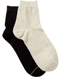 Yummie By Heather Thomson - Eseential Anklet Socks - Pack Of 2 - Lyst