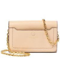 b49b2cf65d93 Lyst - Marc Jacobs Empire City Mini Messenger Leather Crossbody Bag ...