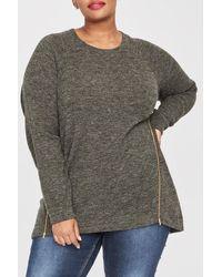 Rachel Roy Rowan Zip Hem Tunic Sweater (plus Size) - Gray