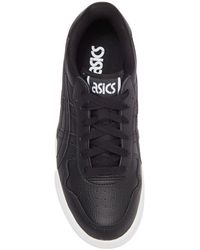 Asics Japan S Pf Platform Sneaker - Black
