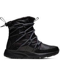 Tanjun High Rise Sneaker Boots