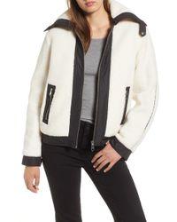 Sam Edelman Short Berber Jacket W/ Contrast Fabric Detail Metallic Lined Anorak - White