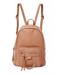 Urban Originals Sublime Vegan Leather Backpack - Brown