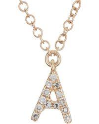 Ron Hami 14k Yellow Gold Diamond Initial Pendant Necklace - 0.03-0.06 Ctw - Metallic