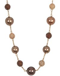 "Carolee Imitation Pearl 16"" Illusion Necklace - Multicolor"