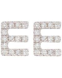 Ron Hami 14k White Gold Diamond Initial Stud Earrings - 0.07 Ctw - Multiple Letters Available - Metallic