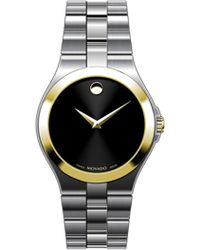 Movado - Men's Collection Two-tone Watch - Lyst