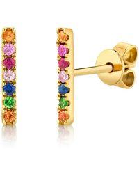 Ron Hami 14k Yellow Gold Diamond Rainbow Bar Stud Earrings - 0.02 Ctw - Metallic