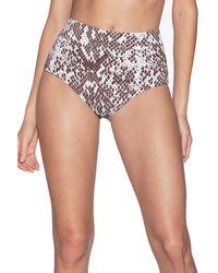 Maaji Moon & Sea Barling High Waist Bikini Bottoms - Multicolour